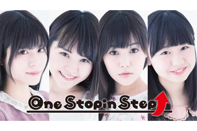 One Stopin Step