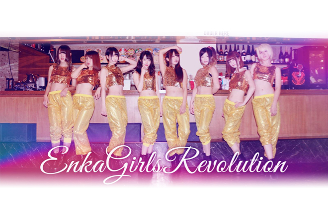 Enka Girls Revolution
