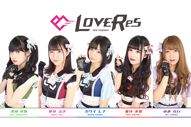 LOVEReS