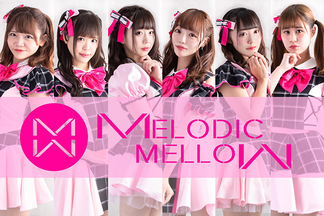 Melodic Mellow